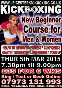 BEGINNERS THURS 5TH MAR 2015